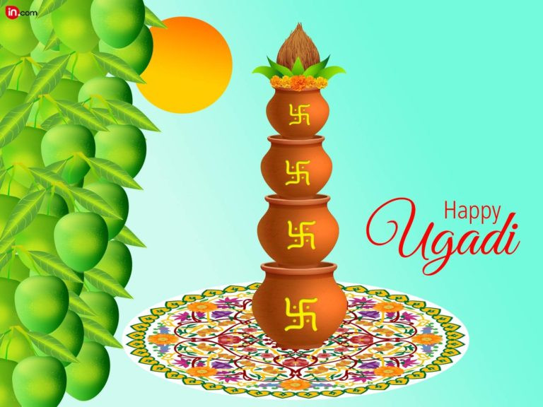 2018ugadi telugu images hd photos wallpapers gifs free download ugadi gif animated images m4hsunfo Image collections