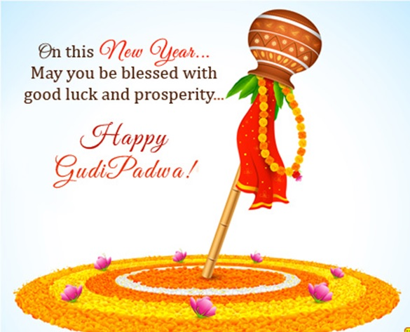 Latest happy gudi padwa imagesgifsmessageswishes wallpapers for check also ugadi telugu images hd photos wallpapers gifs free download for whatsapp dp m4hsunfo